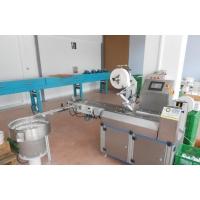 Оборудование для фасовки сахара рафинада штучно