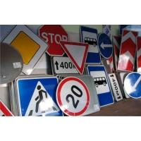 дорожные знаки знаки дорожные