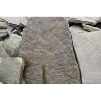 Природный камень -  пластушка, бутовый, вылуны