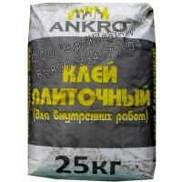 """Клей плиточный для внутренних работ """"ANKRO"""" (25 кг.)"""