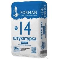 Штукатурка гипсовая машинного нанесения №14 (30кг) FORMAN