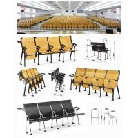 Конференц-кресла ИНТЕРМЕБЕЛЬ кресла со столиком, стулья с пюпитром