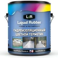 Жидкая резина A-205, цветной гидроизоляционный герметик Liquid Rubber A-205