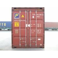 20 ф контейнер