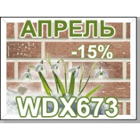 Японский сайдинг Nichiha WDX 673 со скидкой 15%