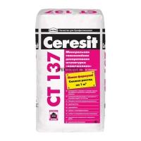 Штукатурка Ceresit CT 13