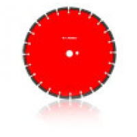 Алмазные диски КУБИД Диски по бетону и железобетону