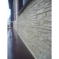 Фасадные панели Альта-Профиль «Каньон»