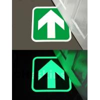 Фотолюминисцентные эвакуационные указатели  H7801