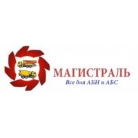 Зап.части для бетононасосов и автобетоносмесителей