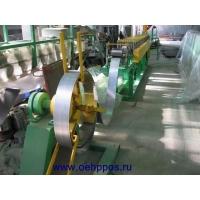 Линия для производства  рейки крепления вентиляции S20 ИП Шаталов АА