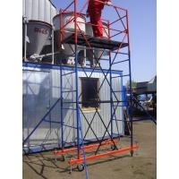 Вышки строительные МЕГА - 2 производим