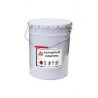 Пластик холодного отверждения для разметки дорог «НИПОЛ-ПЛАСТ»