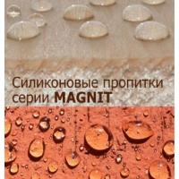 гидрофобная пропитка на водной основе MAGNIT Pro