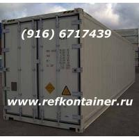 Рефконтейнеры и камеры шоковой заморозки Carrier 69NT40511