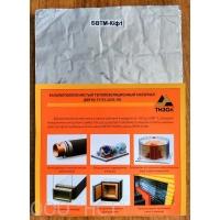 БВТМ-К/Ф1 - базальтовый картон с фольгой