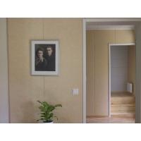 Декоративные стеновые панели из мягкой ДВП (2700х580(600) мм) ISOTEX 12 мм