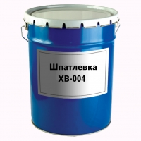 Шпатлевка ХВ-004 серая быстросохнущая ГОСТ 10277-90