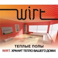 Теплые полы WIRT нагревательные кабели и маты