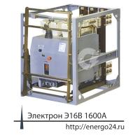 Электрон Э16, Электрон Э25, Электрон Э40