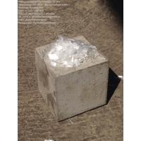 Фибра полипропиленовая |фибра для бетона| от 140-155 руб. ПромФибраСнаб 12мм