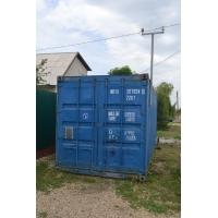 Морской контейнер 20 футов (6м.) (строительный)