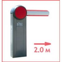 Автоматический шлагбаум QIK 7EH - 27.1