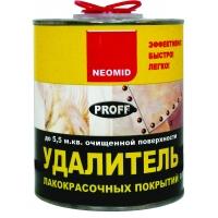 Удалитель лакокрасочных покрытий NEOMID 0,85л