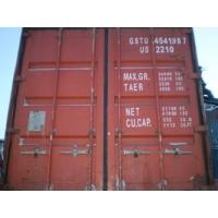 Продам 20 футовый контейнер
