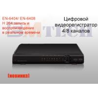 Цифровой видеорегистратор 4 канала BMTech EN-6404 H264