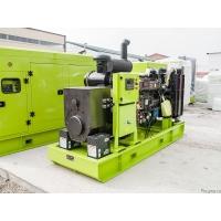 Электростанция дизельная  ДГУ АД150-Т400 (150 кВт)