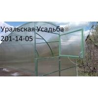 Теплица Арочная 3С Уральская Усадьба Теплица Арочная 3С