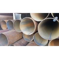 Продаётся демонтированный трубопровод. Трубы б/у 530мм и 720мм.