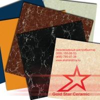 Керамогранит полированный, матовый (Китай) GOLD STAR CERAMIC