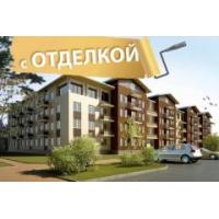 Квартиры с отделкой в Щеглово