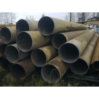 Продаём трубы восстановленные диаметром 630х8мм.