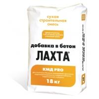 Добавка в бетон Лахта КМД ПРО ТУ 5743-001-11149403-2003
