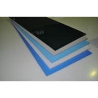 Лист Полипропиленовый натуральны 8х1500х4000 мм.  М-ПП-БС