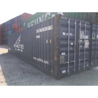 контейнер 40F.