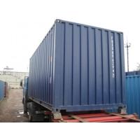 20 футов контейнер DC