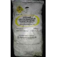 Нитрит натрия, натрий азотнокислый