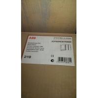 Шкафы электрические ABB