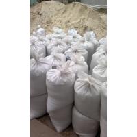 Песок в мешках сеянный 40 кг