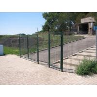 Забор из панелей+ столбы+калитка+ворота МСЕТКА