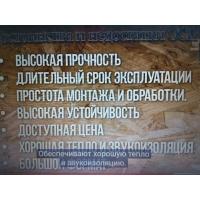 OSB Калевала 1250Х2500х9 мм
