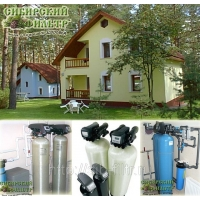 Водоочистка и водоподготовка Сибирский фильтр