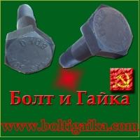 Болт 27х110 ящ 50 кг  ГОСТ Р52644-2006 10.9 ХЛ ОСПАЗ м