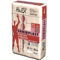 AlinEX Штукатурка Sanirplast 25 кг
