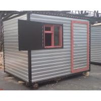 Блок-контейнер, модульные здания, пост охраны  Челябинск
