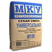 Сухие строительные смеси МКУ Стандарт М-150